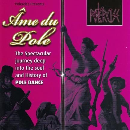 Ame du Pole Dancing
